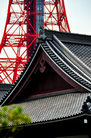 Tokyo Tower 1